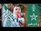 مصرية عاشقة للرجاء الرياضي تغني فبلادي ظلموني