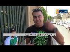 شاهد توافد كبير لمناصري المنتخب الجزائري على مكاتب السفر لحجز التذاكر إلى مصر