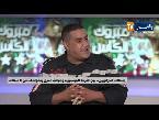 شاهد أحداث مؤسفة رافقت احتفالات الجزائريين بفوز الخضر بـالكان