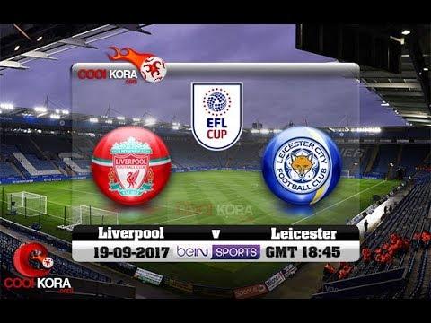 بث مباشر لمباراة ليفربول وليستر سيتي