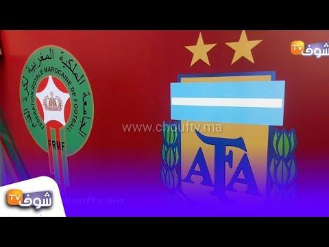 شاهد استعدادات طنجة لمباراة المنتخب المغربي وأصدقاء ميسي