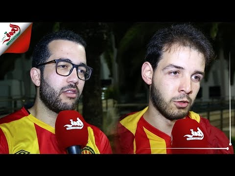 شاهد جمهور الترجي يُؤكّد أنّ المغاربة استقبلوهم بحفاوة