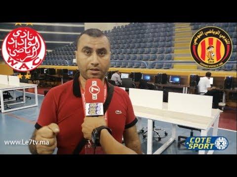 شاهد صحافي تونسي يعترف بصحة هدف الوداد ضد الترجي