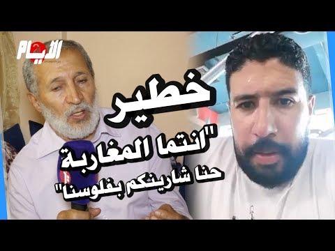 شاهد والد البطل المغربي المقتول داخل أكبر نادي للرياضة في السعودية يروي تفاصيل الحادث