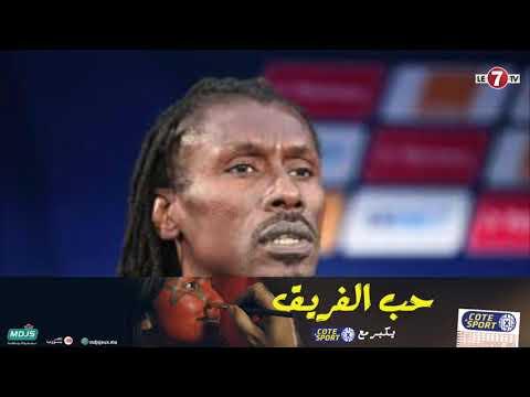 شاهد سيسي يُؤكّد أنّ الله لم يُقدّر للفريق الفوز بكأس أفريقيا