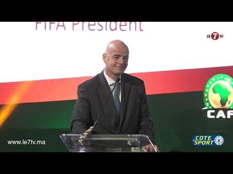 شاهد جياني إنفانتينو يتحدث عن مشاكل الكرة الأفريقية