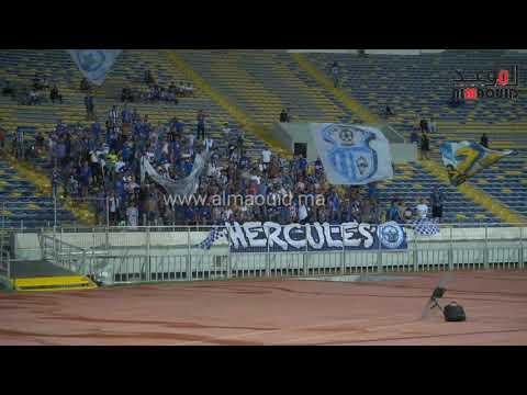 شاهد جماهير اتحاد طنجة تساند فريقها على الطريقة اللاتينية