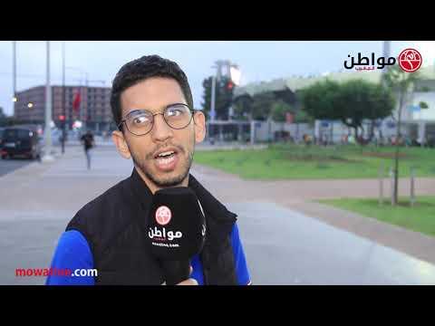 شاهد جمهور الرجاء ينوه بالدور الذي يلعبه هشام أبو شروان مع باتريس كارتيرون