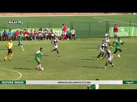 شاهد ملخص المباراة الودية بين الرجاء البيضاوي ووداد فاس