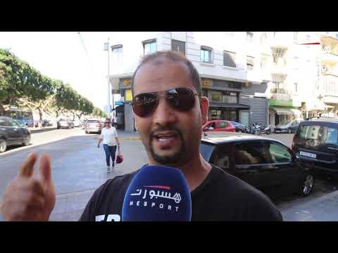 شاهد تفاعل المغاربة مع أداء المنتخب الوطني وخاليلودزيتش