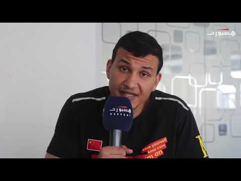 شاهد المهدي شاكري يكشف سبب عدم احترافه رياضة الملاكمة