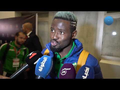 شاهد فابريس نغا يشكر الجمهور الذي ساند اللاعبين رغم التأخر في الديربي