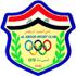 الحدود - Al-Hudod