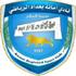 امانة بغداد - Amanat Baghdad