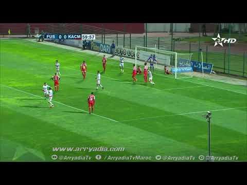 شاهد هدف سعد أگوزول ضد مرماه في الدقيقة 60