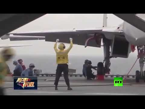 شاهد بكين تكشف عن أول حاملة طائرات صينية الصنع