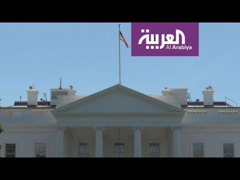 شاهد الولايات المتحدة تلوّح بفرض عقوبات جديدة على إيران