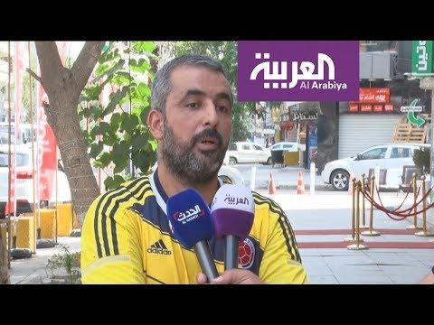 شاهد العراقيون يدعون حكومتهم لبذل الجهد تجنبًا للحرب مع إيران