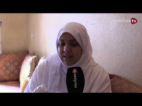 شاهد مفاجآت جديدة عن مقتل المدرب المغربي في السعودية