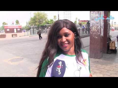شاهد الجمهور المغربي متفائل بإمكانية فوز الجزائر في كأس أفريقيا