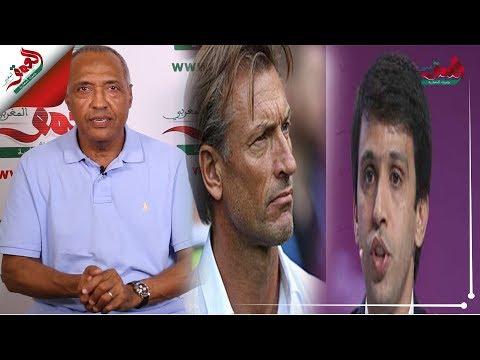شاهد زدوق يؤكد أن المنتخب المغربي لم يفاجئه في كأس الكان 2019