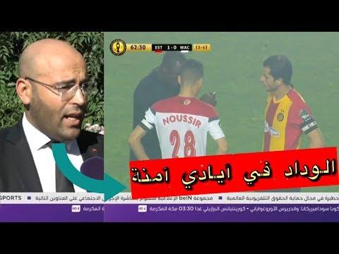 شاهد الصحافيون المغاربة والتونسيون يُعلّقون على قرار الطاس