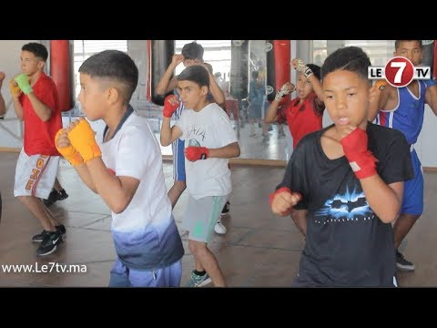 شاهد تنظيم تجمع وطني لانتقاء الملاكمين المغاربة الصغار