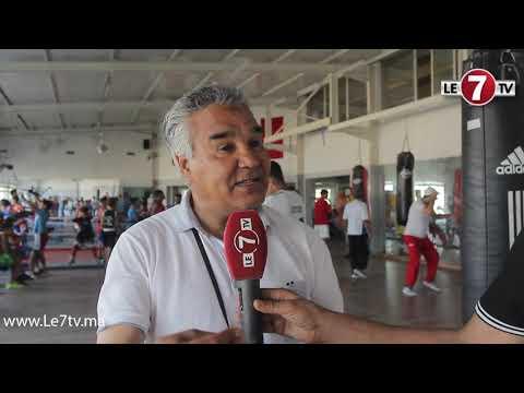 شاهد محمد الرايس يُؤكّد التخطط لتكوين أبطال المستقبل في رياضة الملاكمة