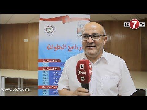 شاهد الحوات يشيد بسباحي المنتخب المغربي ويؤكد قدرتهم على التألق في البطولة العربية