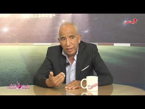 شاهد مصطفى بدري يؤكد أن الوداد البيضاوي ذهب ضحية للحسابات