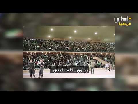 شاهد قناة فلسطينية تصنف الرجاء البيضاوي بنادي الشعب