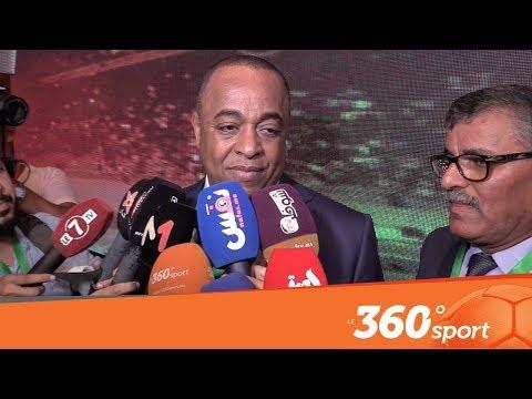 شاهد سعيد الناصيري يرفض التعليق على قرار الاتحاد الأفريقي