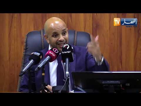 شاهد وزير الشباب الجزائري يفتخر بدفاعه عن الاتحادات الرياضية