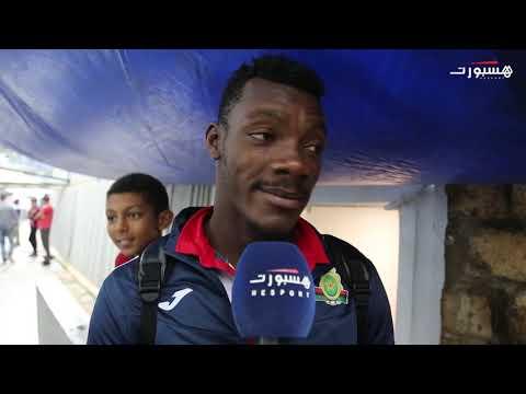 شاهد كيدي يؤكد أن فريقه أتى إلى الدار البيضاء من أجل الفوز