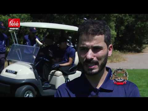 شاهد جمعية تفتح باب ممارسة الغولف أمام ذوي الاحتياجات الخاصة