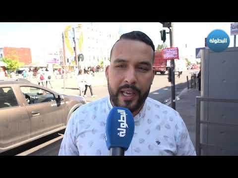 شاهد مشجعون مغاربة يؤكدون أن المدرب وحيد يحارب اللاعب المحلي