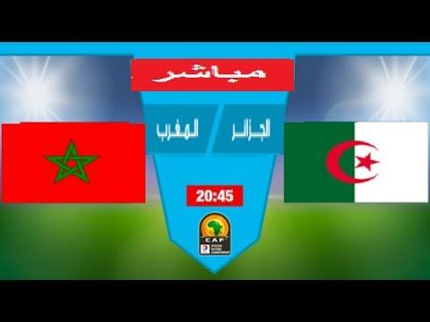 شاهد بث مباشر لمباراة المنتخب المغربي للمحليين ضد الجزائر