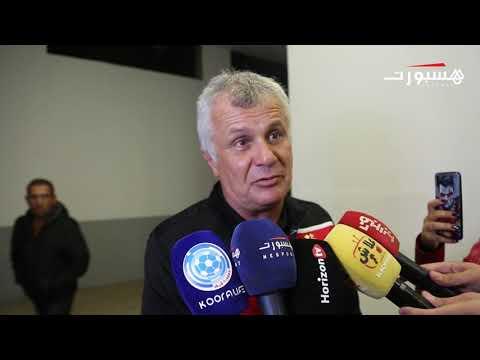 شاهد مانولوفيتش يؤكد أنه كان قلقًا في بداية المباراة ضد اتحاد طنجة