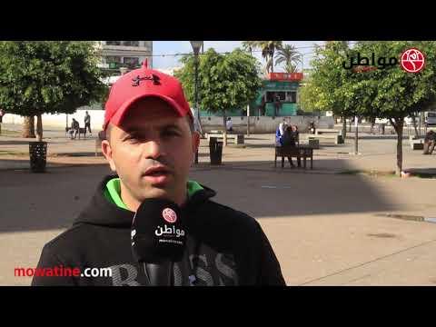 شاهد مشجع مغربي يقدم تشخيصًا دقيقًا لواقع المنتخب المغربي لكرة القدم