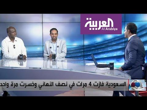 شاهد عطيف وحمزة يحثان المنتخب السعودي على اللعب بطريقة هجومية