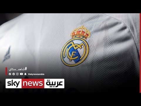 سقوط تاريخي لريال مدريد أمام ضيفه شريف تيراسبول المولدوفي في دوري الابطال