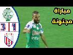ملخص مباراة الرجاء الرياضي والمغرب التطواني