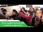 شاهد فرحة هيستيرية للجماهير الودادية بعد تسجيل هدف التعادل ضد اتحاد العاصمة